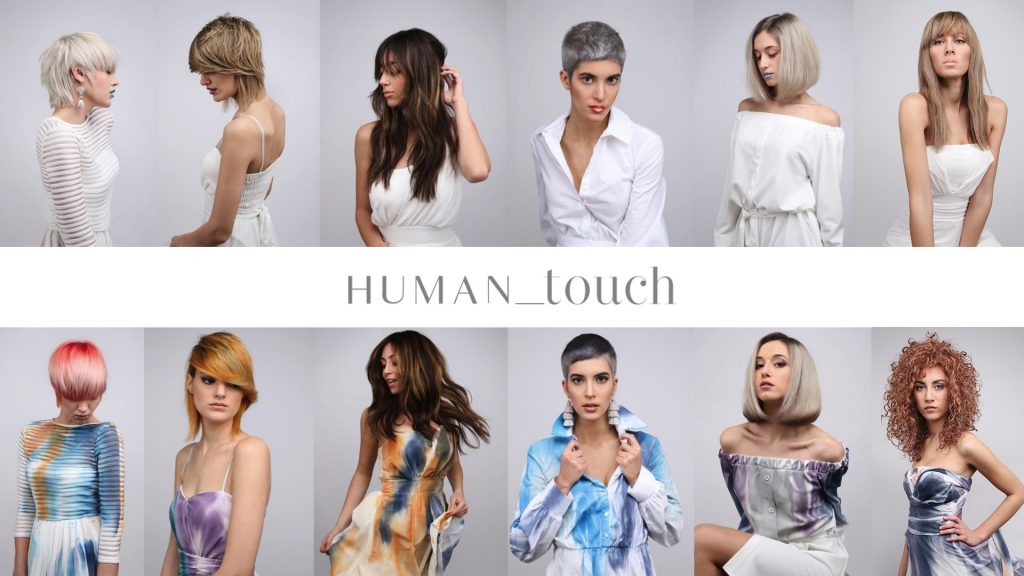 Human Touch – P/E Collection
