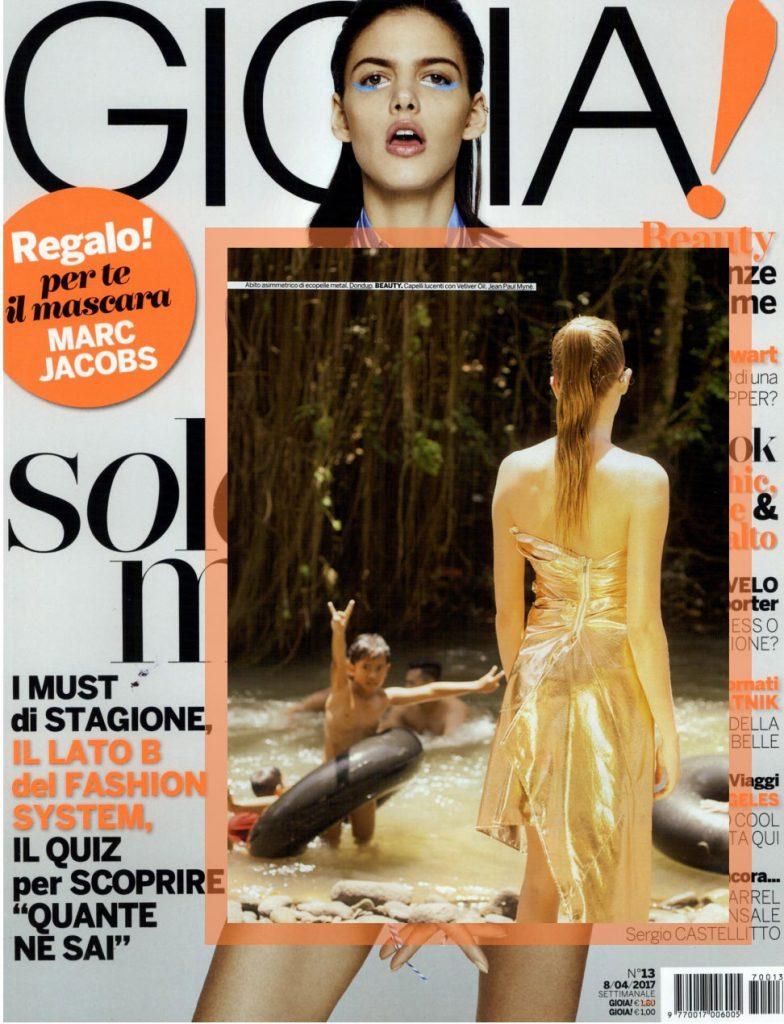 GIOIA_08.04.17_COVER